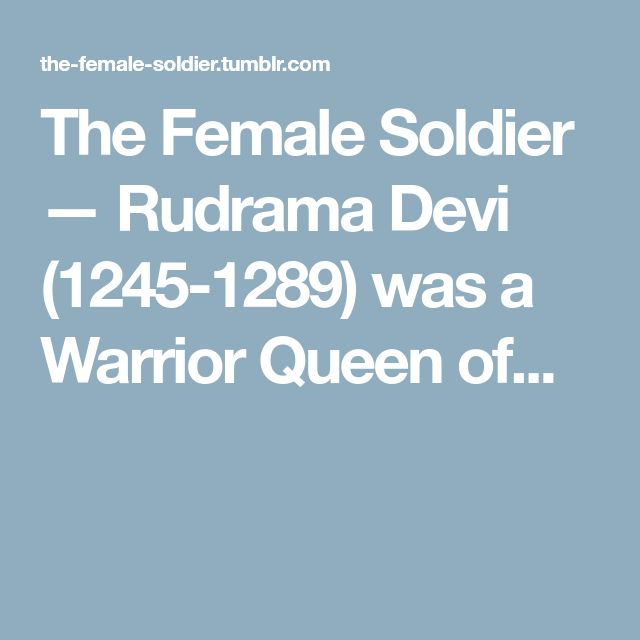The Female Soldier — Rudrama Devi (1245-1289) was a Warrior Queen of...