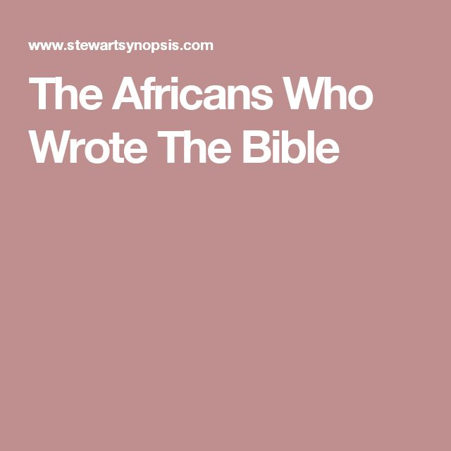 The Africans Who Wrote The Bible