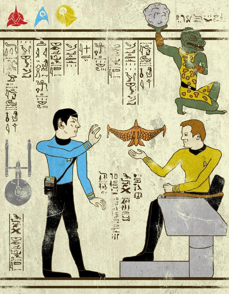 heroglyphics by josh lane Star trek, Star trek ships, Trek