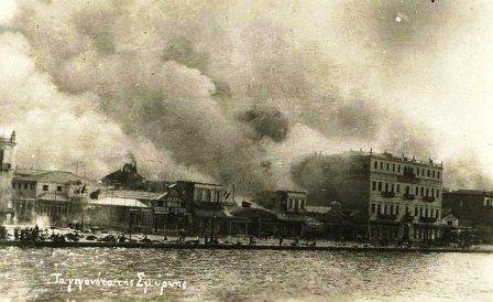 Ernest Hemingway: Στην Προκυμαία της Σμύρνης...