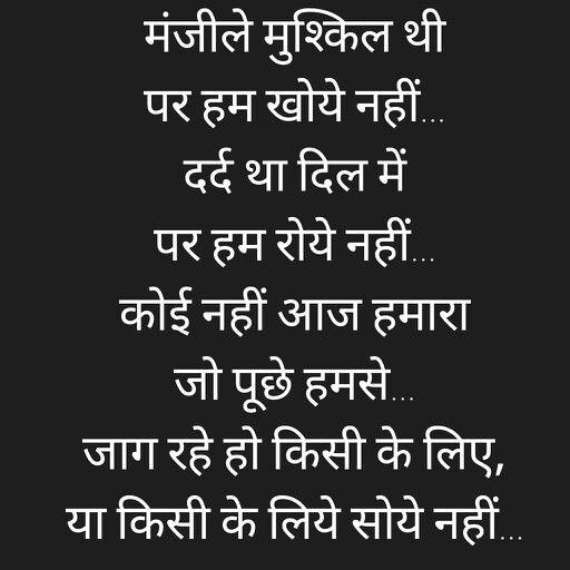 jubaan pe dardbhari dastaa chali aayi, bahar aane se phele fizaa chali aayi.rahe…