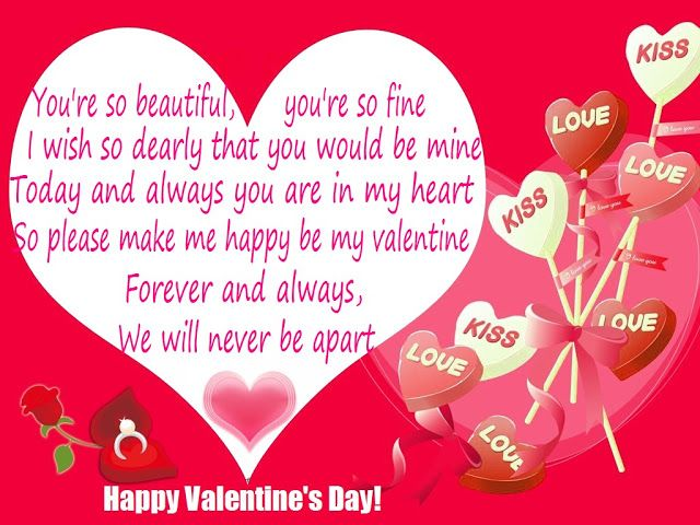 valentine's day wishes lyrics