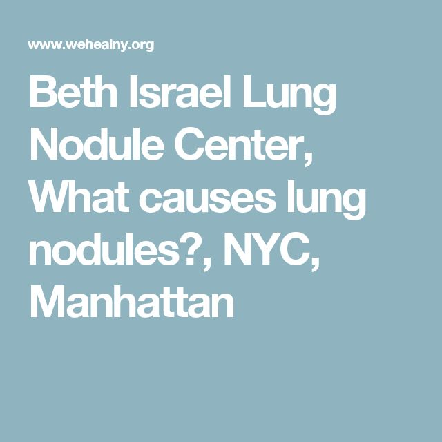 Beth Israel Lung Nodule Center, What causes lung nodules?, NYC, Manhattan