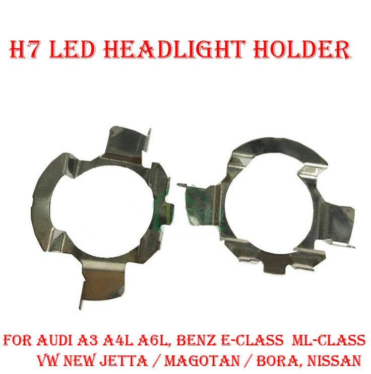 2pcs h7 led headlight conversion kit bulb holder adapter base retainer socket for audi a3 a4l. Black Bedroom Furniture Sets. Home Design Ideas