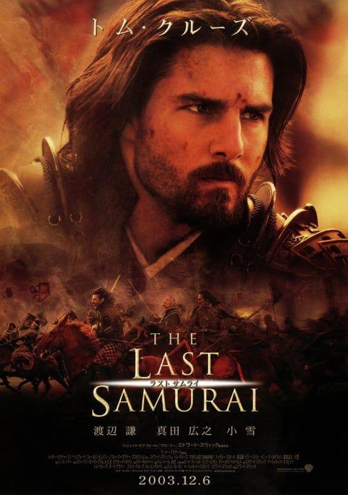 Last Samurai Stream Kinox