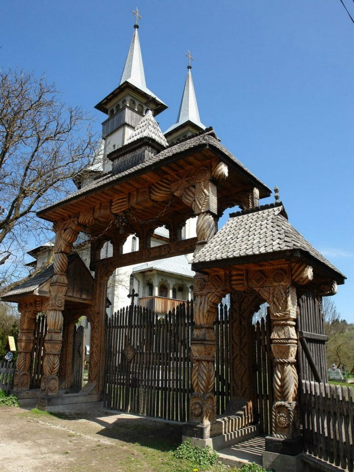Romania /Gates