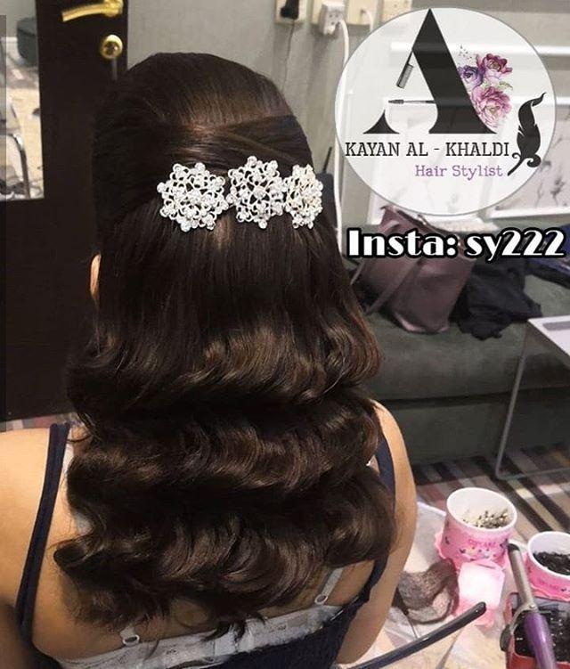 Pin By Ebtalhousani On Wedding Bridal Hair Updo Hair Tutorial Easy Straight Hairstyles