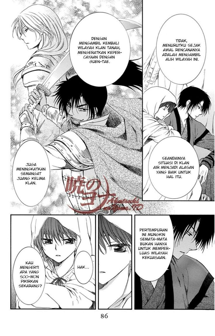 Manga Akatsuki No Yona Chapter 97 Bahasa Indonesia 19