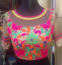 Image result for latest blouse designs for back 2015