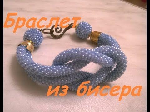 DIY Браслет из бисера / DIY Beaded bracelet
