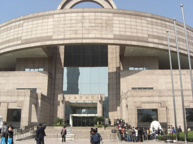 Museu de Xangai (Shanghai Bowuguan) - Xangai - Avaliações de Museu de Xangai (Shanghai Bowuguan) - TripAdvisor