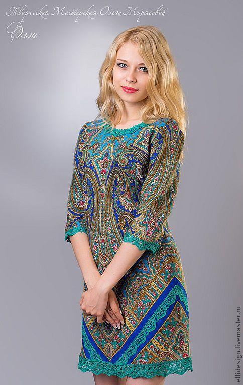 """Купить Платье """"Морская царевна"""" - нарядное платье, коктельное платье, платье, яркое платье"""