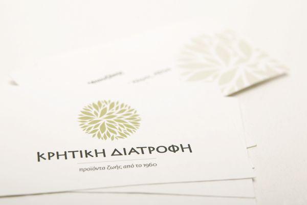 Kritiki Diatrofi by Spyros Gangas, via Behance