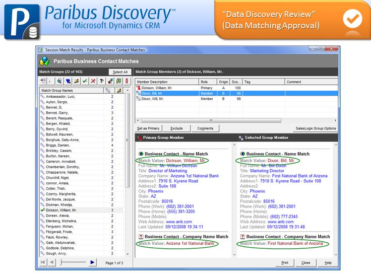QGate Paribus Discovery™ is a powerful and simple tool to find and remove duplicate data in your CRM. In this particular product tour you can see how it works for Microsoft Dynamics. With the pre-defined data mappings, you can be up and running in 15 minutes. #dedupe #data