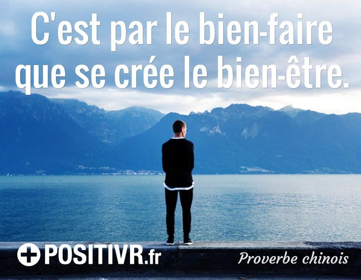 Célèbre 28 best Citations fitness, bien être images on Pinterest | Humor  IR45