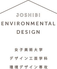 http://kankyo.joshibi.net/