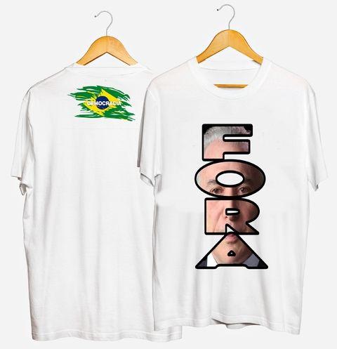 Camiseta Fora Temer - Modelo 1