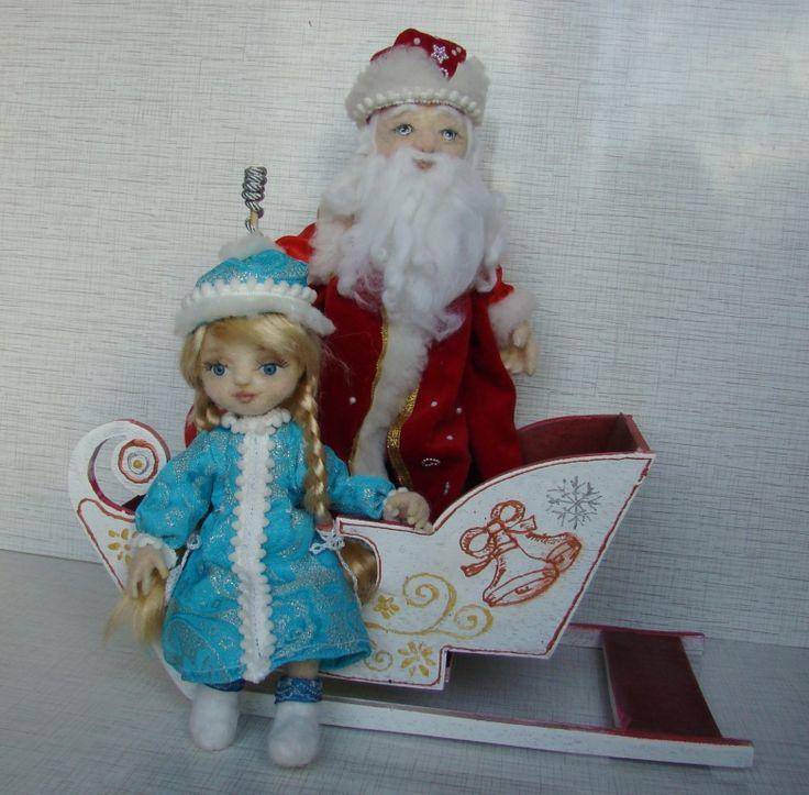 Дед Мороз и Снегурочка. Сухое валяние