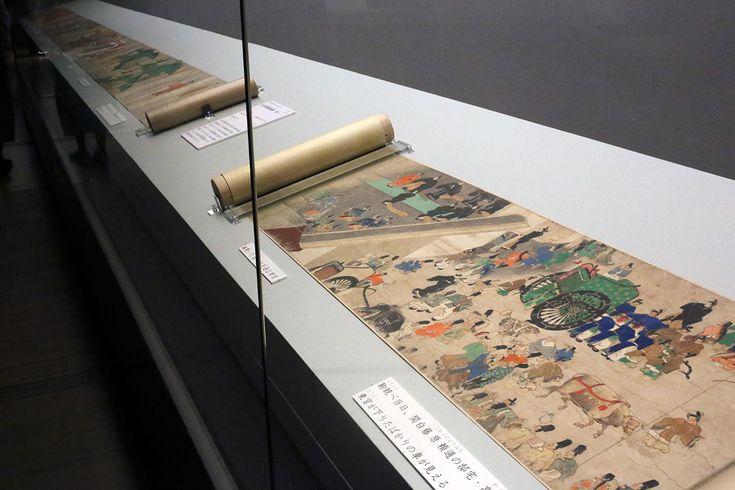 Roppongi 10th Anniversary Wystawa obraz przewijania mania Retsuden
