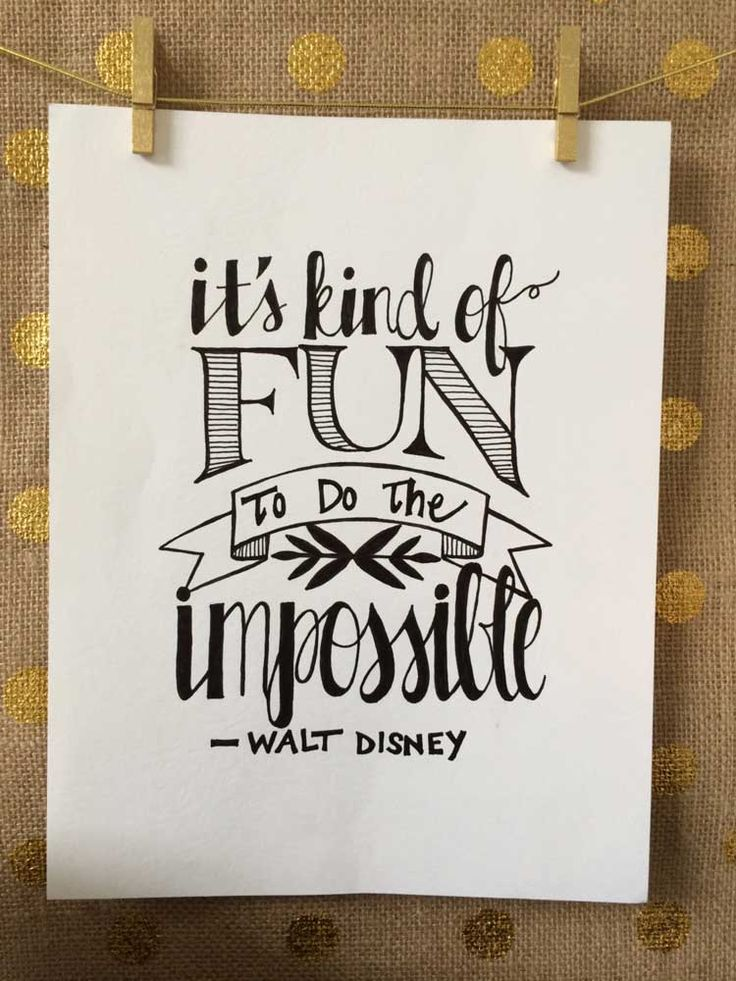 Typographic Quotes #49