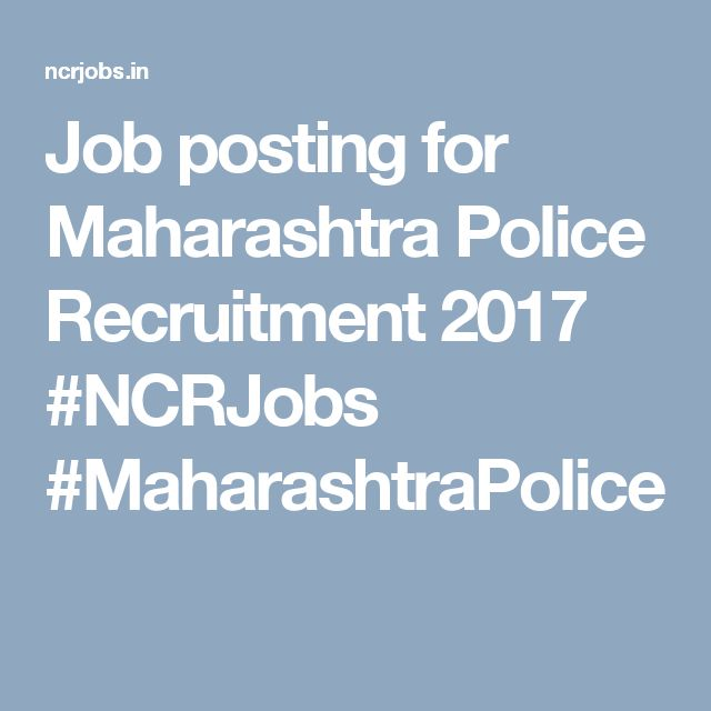 Job posting for Maharashtra Police Recruitment 2017 #NCRJobs #MaharashtraPolice