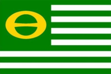 """Long before we recycled, we were into """"ecology"""" and this was our """"ecology flag.""""  We were more into saving forests and keeping water clean than recycling food containers."""