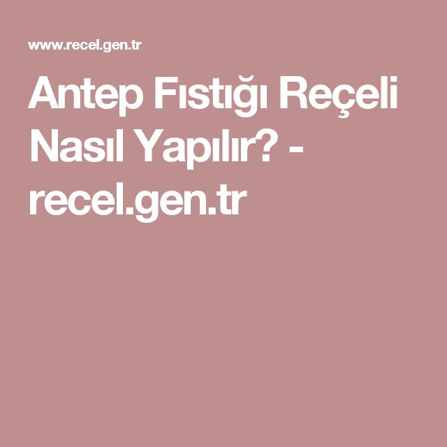 Antep Fıstığı Reçeli Nasıl Yapılır? - recel.gen.tr