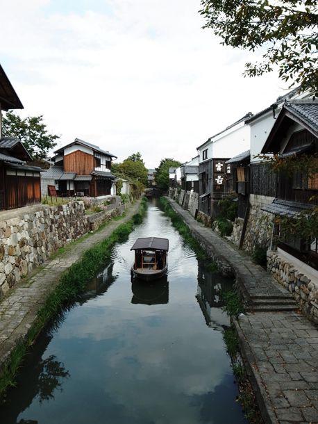 River Boat at Omihachiman, Japan
