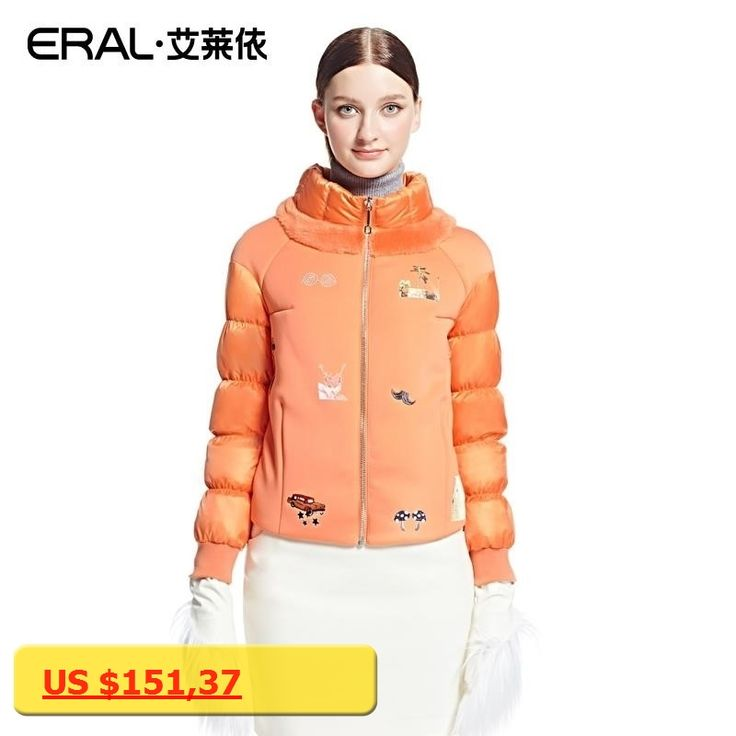 ERAL 2016 Womens Warm Patchwork Fur Slim Embroidery Short Down Coat White Duck Down Jacket Plus Size ERAL2047D