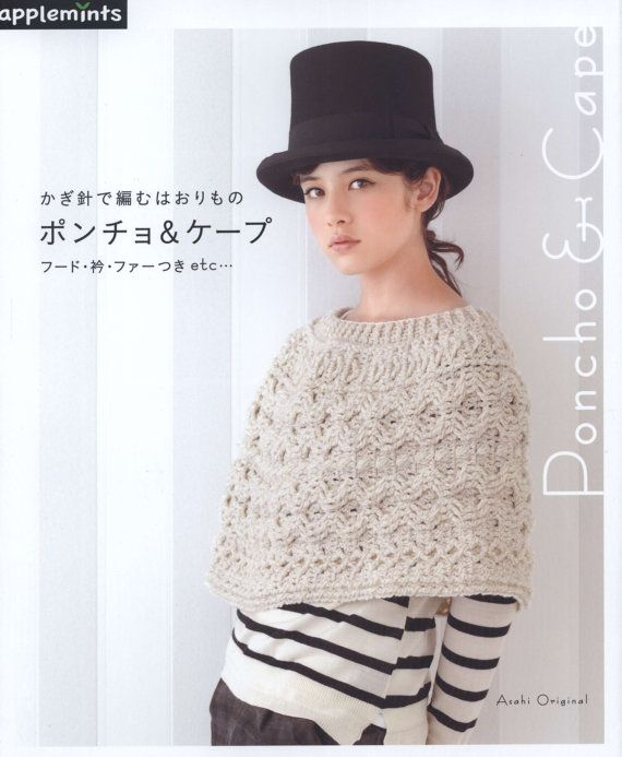 16 PONCHO and CAPE PATTERNS  Japanese Asahi crochet ebook in Japanese language. Poncho and capes in amazing Japanese style. Each model has a simple and clear manual with diagrams and illustrations to help in the work. Paypal payments only, please.  ***Can I pay with credit card if I dont have a PayPal account? - You can. Heres an easy step-by-step tutorial : http://www.etsy.com/help/article/361  The listing is for an eBook (electronic book)  IN JAPANESE LANGUAGE  Pages: 64 File Type: PDF…
