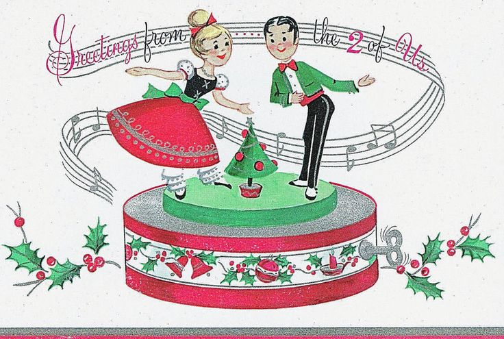 Vntg XMAS Card CUTE COUPLE DANCES ON TOP OF Antique Style MUSIC BOX Gold Accents