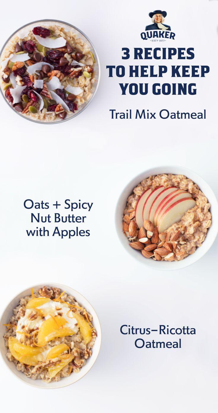 Give yourself the fuel you want with these Quaker® Oats recipes. Click the pin for Oats recipes like Trail Mix Oatmeal, Oats & Spicy Nut Butter with Apples, and Citrus-Ricotta Oatmeal.