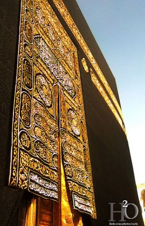 Kaaba, Mecca, Saudi Arabia (Ramadan 2010)