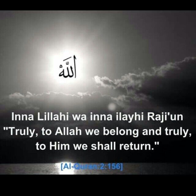 Verse from the Quran that is said upon the passing of someone. The only thing that's guaranteed in life is death.