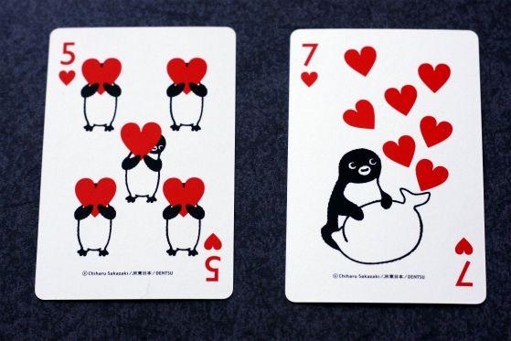 Suicaのペンギントランプが可愛すぎる : 面白いネタのブログ-Fun!