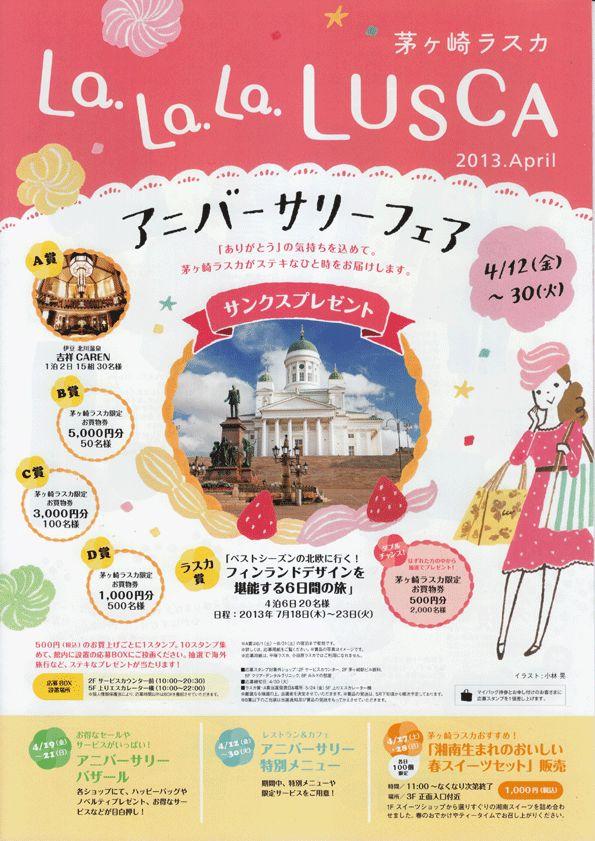 http://pds.exblog.jp/pds/1/201305/25/91/d0120991_2211486.gif