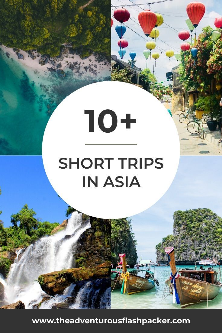 Weekend Trips Asia Best Short Getaways Short Getaways Singapore Travel Trip