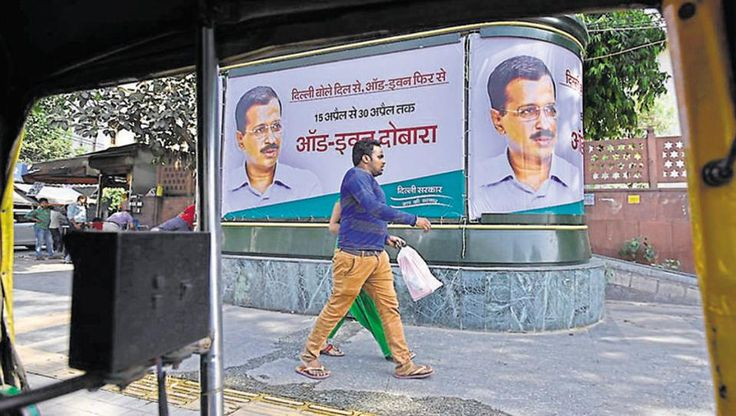 Of the Rs 97 crore bill it ran up, the government has paid Rs 42 crore to ad agencies. The L-G has asked the chief secretary to get the amount reimbursed from the Aam Aadmi Party.