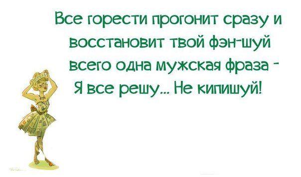 Фото Без названия. Альбом Фото группы - 27399 фото. Фотографии Шпильки | Женский Журнал.