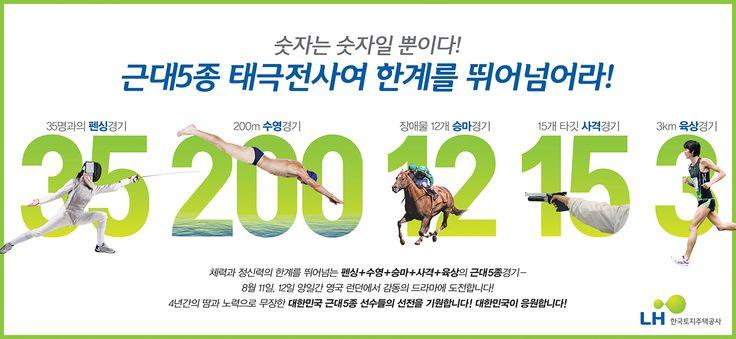 LH근대 5종 신문5단 광고