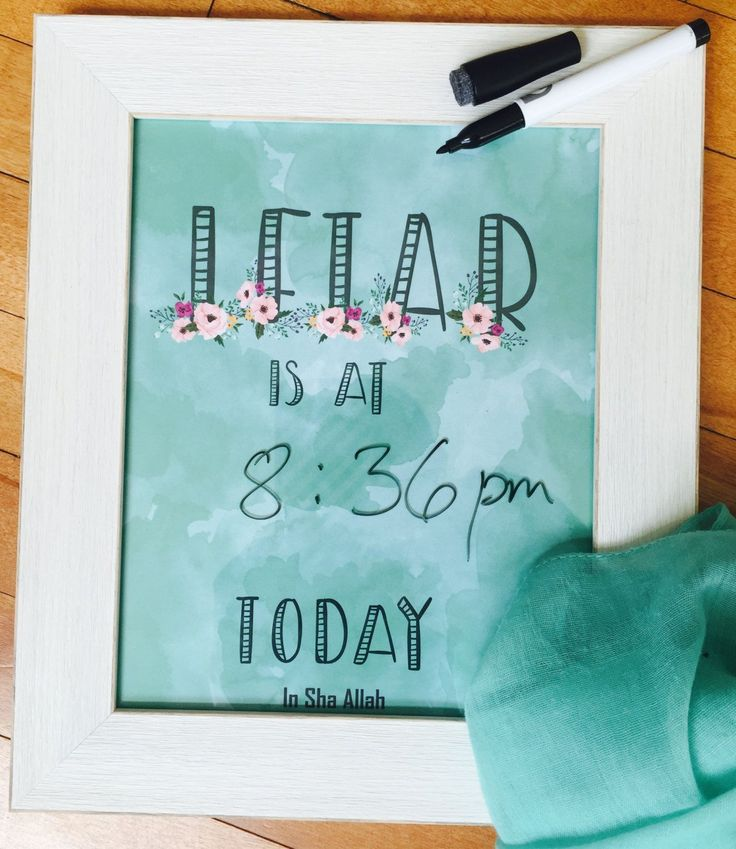 DOWNLOAD NOW: Iftar time, Cucumber watercolor print, Ramadan gift, Islamic gifts, Ramadan decoration, watercolour, water color, by UpANotchGifts on Etsy