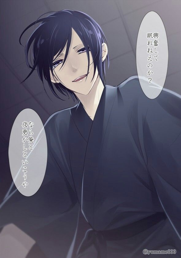 Yagen toushirou >>> wa-wait.... he is yagen?!!!! Omg I thought he was somebody bc yagen never looked sexy as hell like this... he resembles sebastian so much omg...