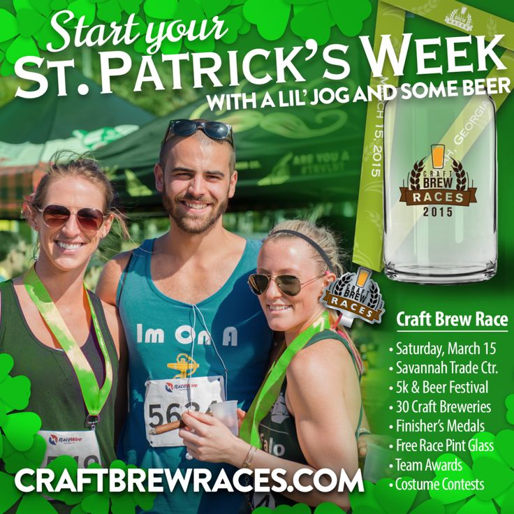 Savannah Craft Brew Races kick-off of the St. Patrick's Day Celebration week in 2015!