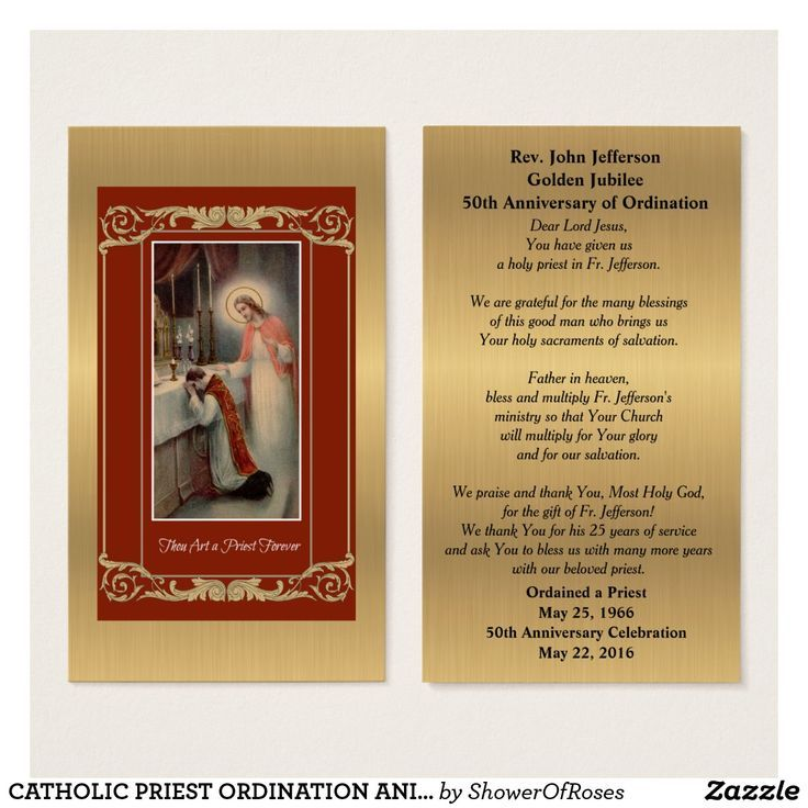 Catholic Priest Ordination Aniversary Prayer Card Zazzle Com