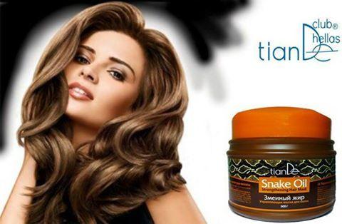 Φωτογραφία του χρήστη Tiande Club Hellas. Δώστε δύναμη και λάμψη στα μαλλιά σας! Ενεργοποίηστε των αδρανών θυλάκων των μαλλιών σας με την ΕΝΙΣΧΥΤΙΚΗ ΜΑΣΚΑ ΜΑΛΛΙΩΝ ''ΛΙΠΟΣ ΦΙΔΙΟΥ'' ΤΗΣ TianDe  Η ενισχυτική μάσκα μαλλιών, 'Λιπος Φιδιού (Snake Oil) της TianDe, ενεργοποιεί τα τριχοθυλάκια, έτσι ώστε να αναπτύξουν υγιή και λαμπερά μαλλιά και μάλιστα πολύ γρήγορα.