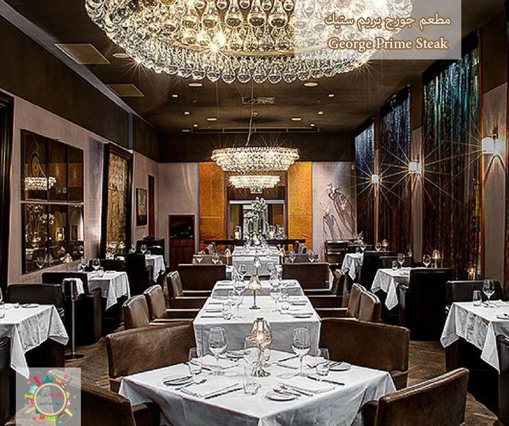 مطعم جورج بريم ستيك يقدم الاكلات الامريكية فى #براغ #التشيك  #prague #czech