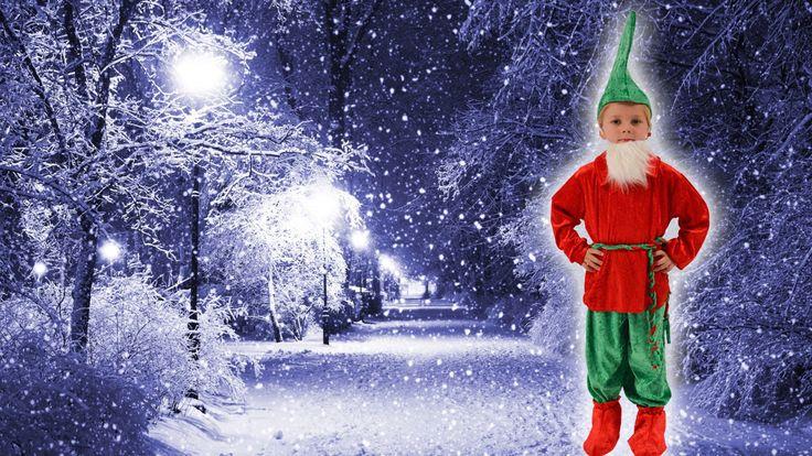 Χχριστουγεννιατικη Στολη Νανου