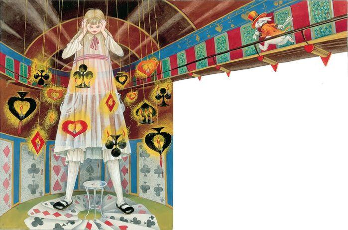 0_f8892_b7ed6542_XXL (700x461, 336Kb) Иллюстратор Максим Митрофанов -«Алиса в стране чудес»