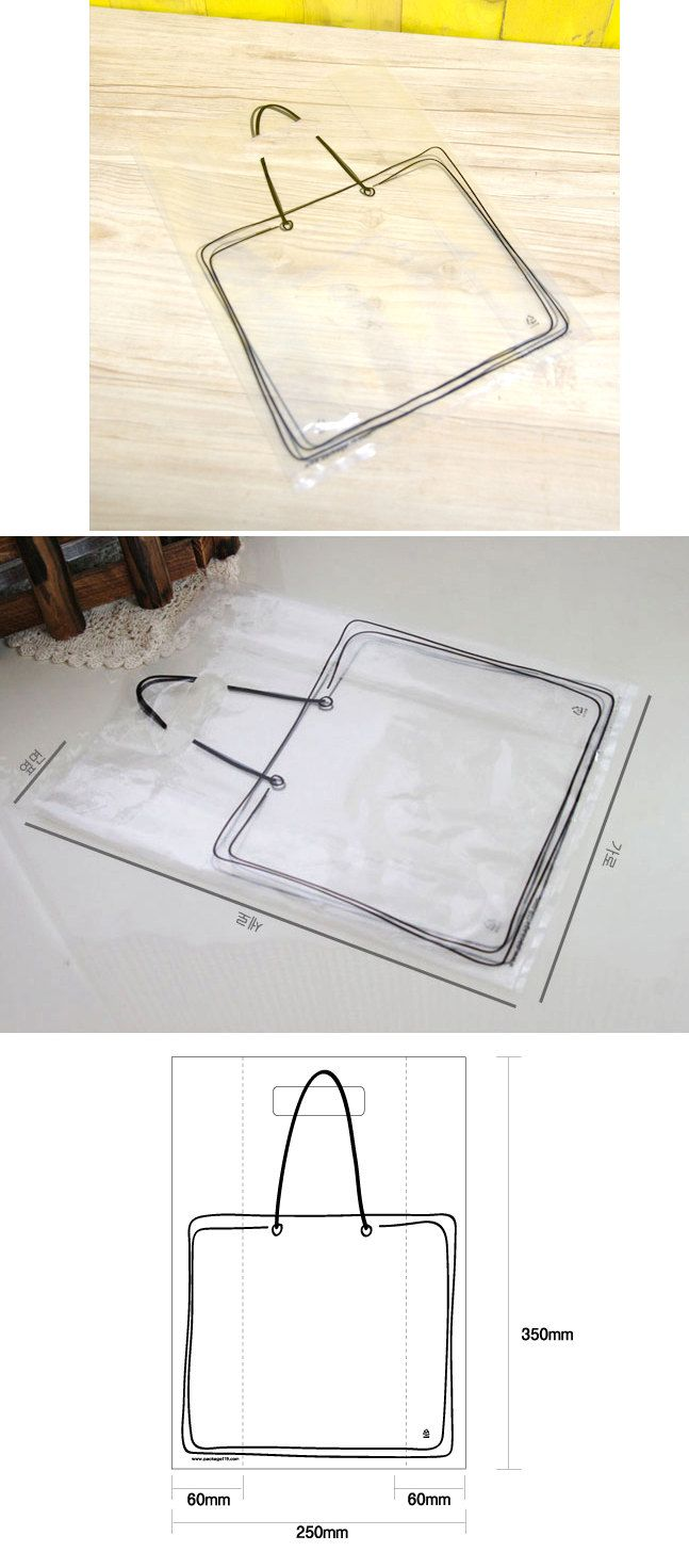 Bag Design Illust Transparent Bags (20 bags). $4.30, via Etsy.