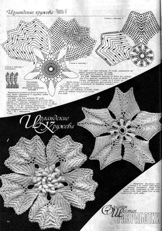 irish crochet motifs -Duplet.Irl.kruzheva_125.jpg